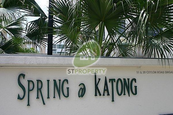 Spring@Katong