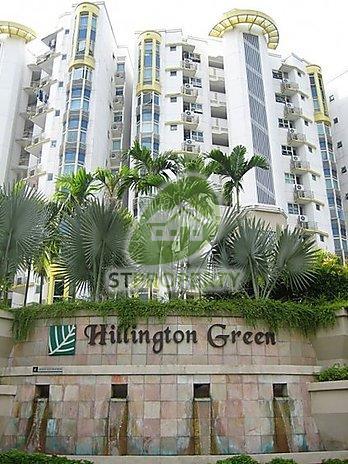 Hillington Green