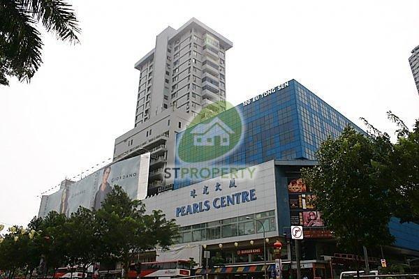 Pearl's Centre