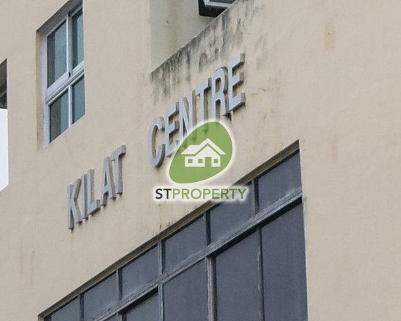 Kilat Centre