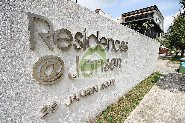Residences@Jansen