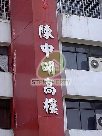 Tan Tong Meng Tower