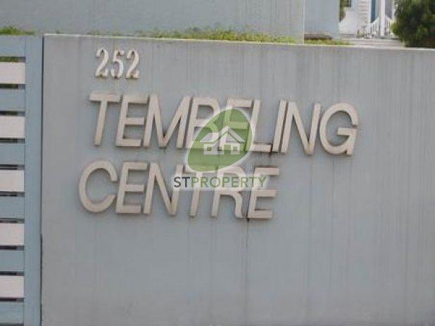 Tembeling Centre