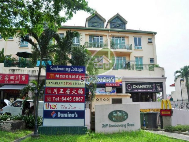 Sembawang Cottage