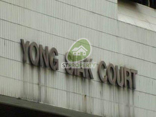 Yong Siak Court