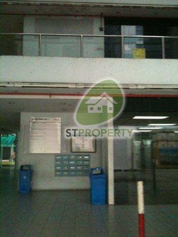 Kaki Bukit Amenity Centre