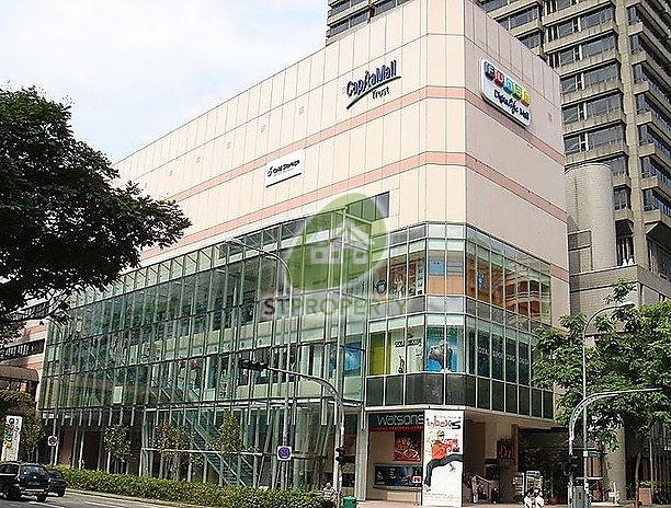 Funan The It Mall