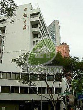 Jit Poh Building