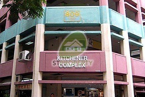 Kitchener Complex