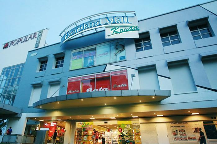 Retail property investment sales surge in Q4
