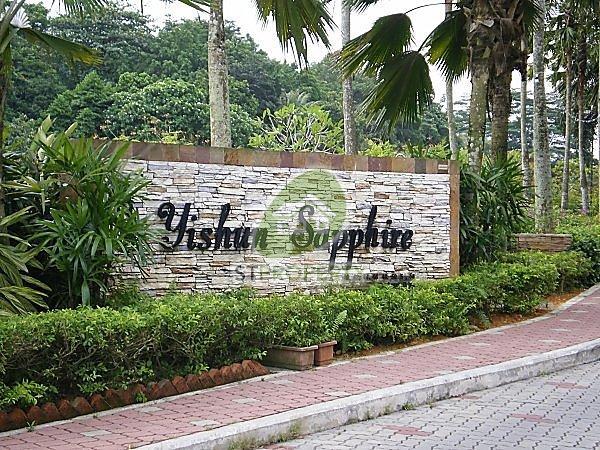 Yishun Sapphire