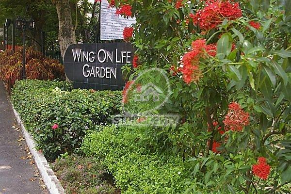 Wing On Life Garden
