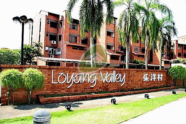 Loyang Valley
