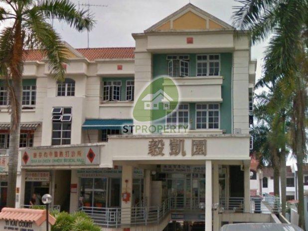 Yi Kai Court