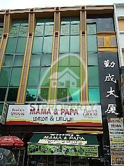 Chern Seng Building