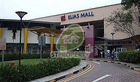 Elias Mall