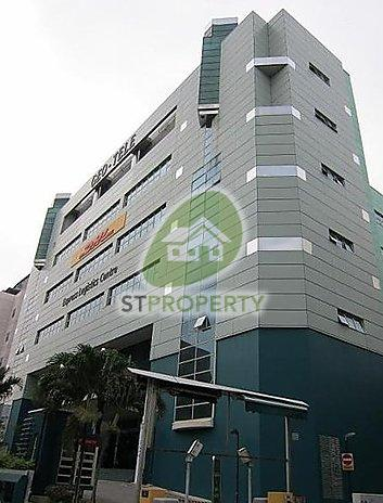 Geo-Tele Centre
