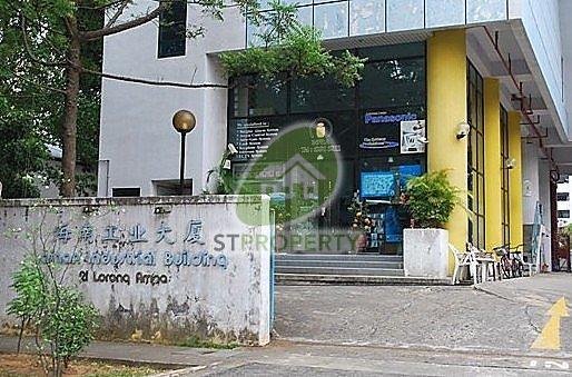 Hainan Industrial Building