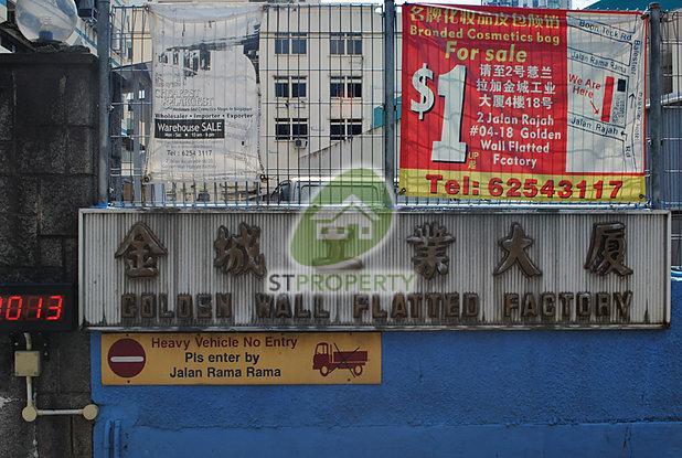 Golden Wall Flatted Factory