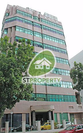 Nan Yuen Yin Fong Industrial Building