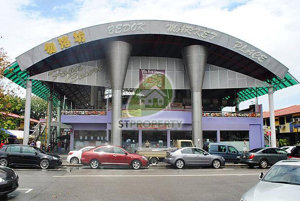 Bedok Market Place