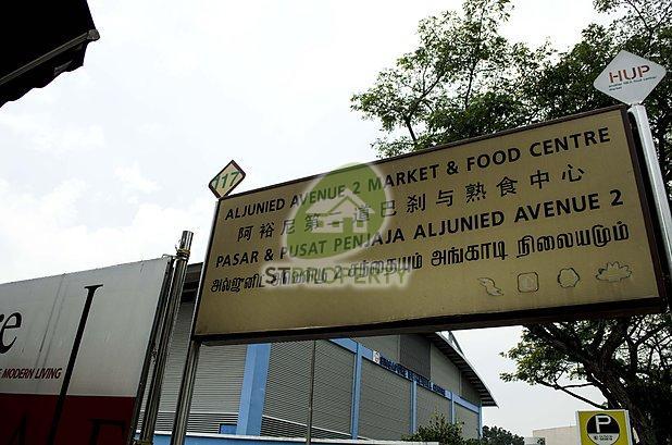 Aljunied Market & Food Centre