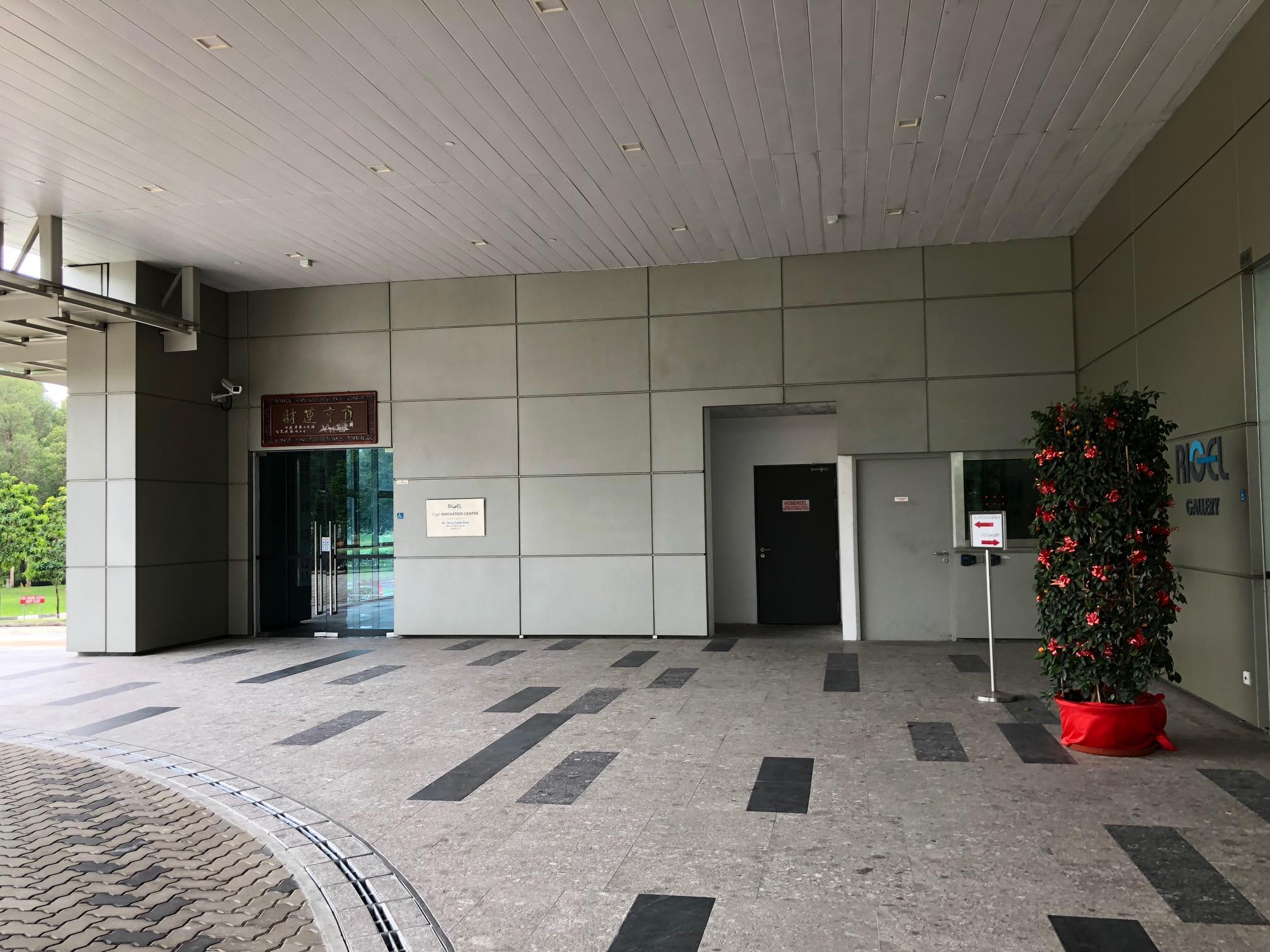 Rigel Innovation Centre